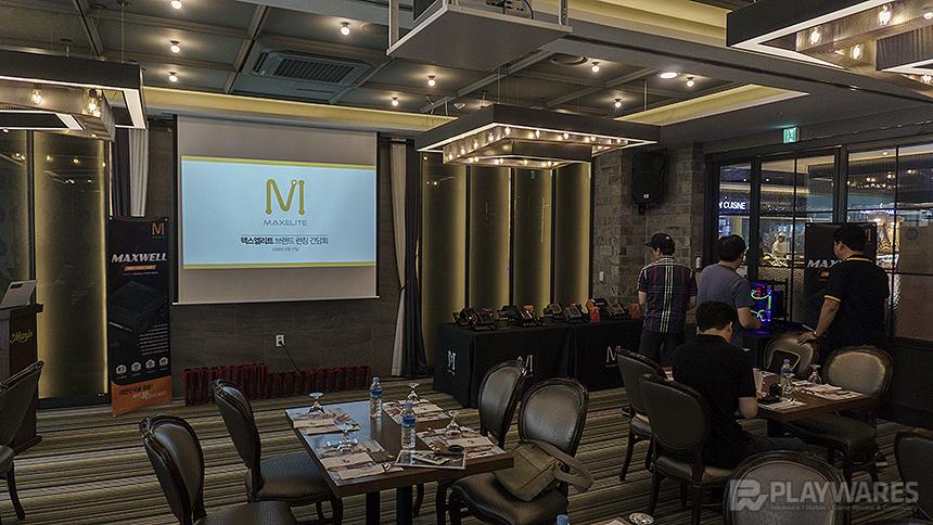 새로운 파워서플라이 브랜드 MAXELITE 브랜드 런칭 간담회 - 플레이웨어즈