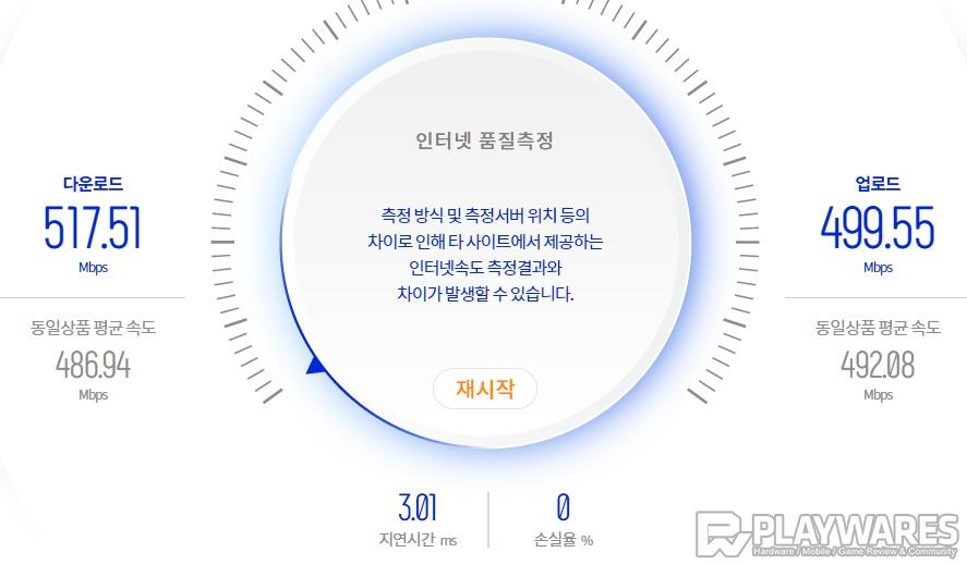 1576833270_9e2c37eca8a46e75d27df8dabdc4a