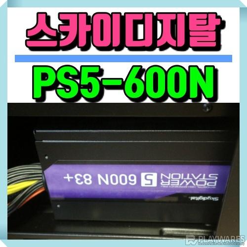 1632357004_880a2bd653b3b783873f623cc0faf
